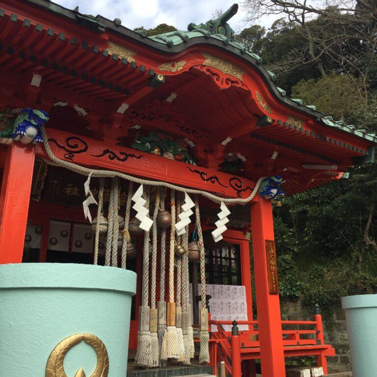 三浦総鎮守『海南神社』 頼朝公手植えと伝わる境内の雌雄の大銀杏は必見!