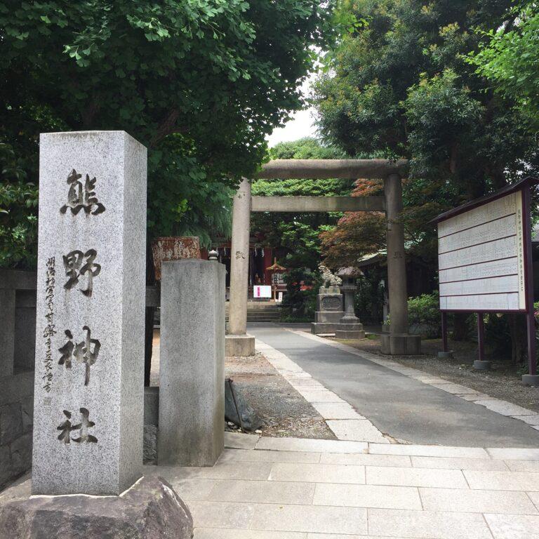 青山総鎮守『青山熊野神社』は原宿からも近い都心のパワースポット♪