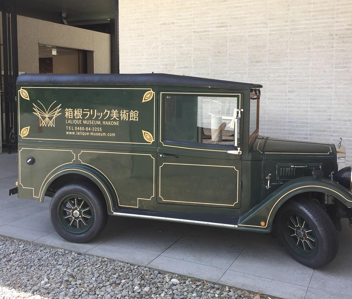 箱根ラリック美術館♪新緑の季節はお庭も爽やかでした!