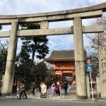 【八坂神社】無病息災・厄除け・縁結び…八坂神社 祇園様に参拝しました!