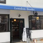 京都嵐山の古本屋さん『London Books(ロンドンブックス)』に迷い込み、素敵な本との出会いがありました♪